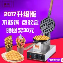 Император поле гонконг яйца молодой машинально бизнес домой яйцо молодой электромеханический горячей яйца пирог машинально QQ яйца молодой машина жаркое пирог машинально