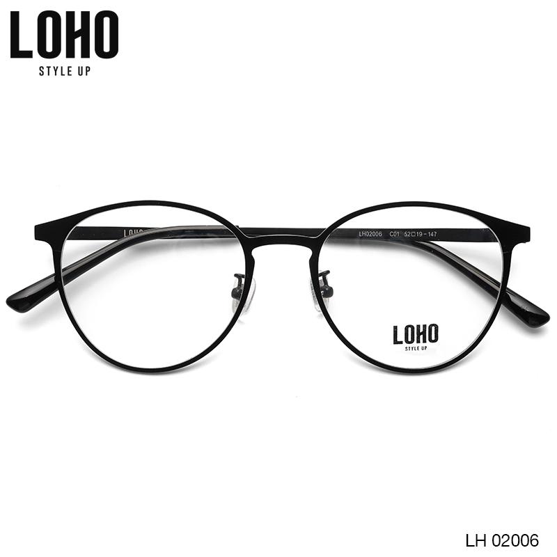 USD 175.60] LOHO optical frames new female tide metal vintage ...
