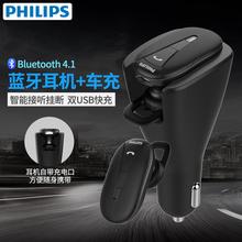 Philips автомобиль bluetooth-гарнитура hands-free телефон вешать ухо зарядки база двойной usb автомобильное зарядное устройство многофункциональный