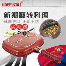 Корея HAPPYCALL дуплекс горшок квартира палка горшок двухсторонняя плюс горячей домой обжаренный рыба горшок атмосферное давление нет дым сковорода