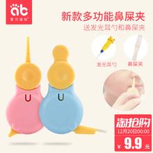 Любовь моллюск инди нос фекалии клип ребенок безопасность пинцет ребенок клип копать нос фекалии устройство новорожденных нос отверстие чистый устройство мягкий подголовник