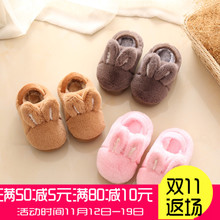 Ребенок шлепанцы зима женщина комнатный отцовство шлепанцы elmo анти тепло скольжение мужской ребенок трейлер обувной 1-3-8 лет зима