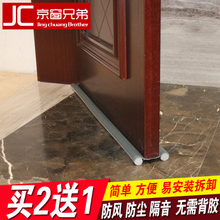 Пекин окно ворота конец печать легко установка ворота шить звуконепроницаемый статья кража ворота деревянные двери ветер теплый сохранение тепла ветролом статья