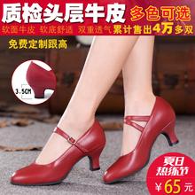 Натуральная кожа латинский обувь женщина для взрослых в среде мягкое дно танец обувной женщина лето кадриль обувь платить дружба танец танцы обувной