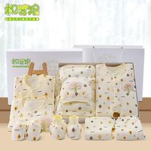 Новорожденных подарочный набор только из сырье ребенок одежда осенью и зимой полнолуние подарок рано сырье ребенок статьи большой пакет