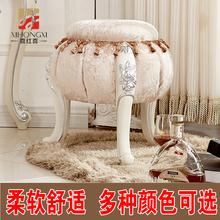 Красивый менять обувь стул обувной табуретка мода континентальный соус табуретка диван стул французский составить короткая табуретка тыква небольшой стул