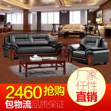 Офис диван простой кофейный столик сочетание может гостиная натуральная кожа диван три человека один высококачественный бизнес офис комната диван