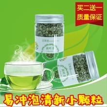 【 при покупки 2 вещей - 3я в подарок 】 лотос чай сухой лотос гранула пузырь чай может словосочетание гора Китайская айва кассия ароматный чай идти рубец сын