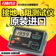 Япония KYORITSU грамм строка засыпать землей в целом стоять 4105AH подключать земля сопротивление тест инструмент 4105A в целом стоять совершенно новый бесплатная доставка