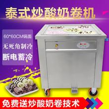 Жарить йогурт машина матча императрица один горшок небольшой бизнес жарить лед машина лед кашица машинально жарить мороженое объем лед песок машинально