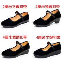 Старый пекин ткань обувная работа обувь женщина квартира клинья мелочь слово группа отели переход к работе церемония инструмент танец черная ткань обувной