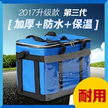 Новый иностранных продавать сохранение тепла поле для отправки еда холодный тибет мешок портативный прекрасный группа иностранных продавать коробка быстро питания отправить продан коробка