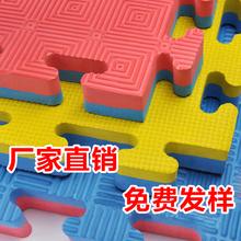 Продаётся напрямую с завода анти скольжение тхэквондо коврик 1 в отделе EVA пена коврики 2.5 3.0 см может сделанный на заказ