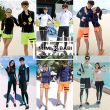 Корея дайвинг женская одежда длинный рукав купальный костюм солнцезащитный крем медуза одежда трещина поплавок скрытая одежда любительский прибой одежда мужчина