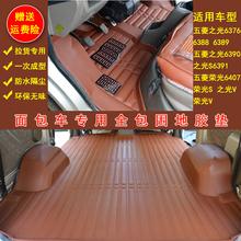 Свет wuling 6388 пол 6390 тахта 6376c слава S ван квонг S слава V микроавтобус специальный этаж кожа