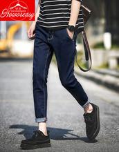 Howoreasy джинсы мужской 2017 новый зимний осенний ноги тонкий девять очков мужской волна синий 30