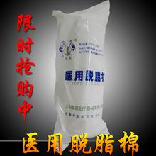 Бесплатная доставка медицинская снять смазка хлопок 500 грамм снять смазка хлопок медицинская медицина хлопок составить хлопок можно сделать медицинская тампоны достаточно
