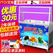 Жарить лед машинально бизнес жарить йогурт дважды горшок жарить мороженое домой мороженое объем машинально лед кашица машинально ай развивать оборудование