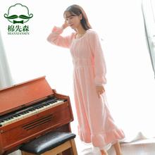 Корейский принцесса дамское белье женщины могут любовь сладкий фланель утолщённый сезон мисс длинная модель пижама коралл домой одежда