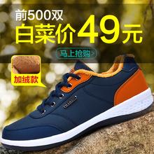 Мужская обувь зима обувь бег спортивный досуг обувной корейский дикий обувь с дополнительным слоем пуха сохраняющий тепло мокасины путешествие обувь осень