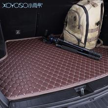 Подушка для багажника сын bmw 320li 525li 5 отдел быстро бегать e260L gla c200l audi A6 a4L