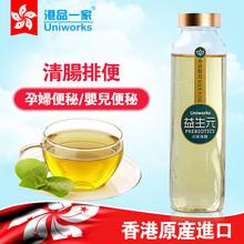 Гонконг импорт младенец младенец выгода сырье бактерии вода провинция сучжоу сахар ребенок для взрослых ясно кишечный затем секрет низкий собирать фрукты сахар выгода сырье юань