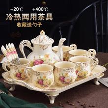Чайный сервиз чашка отрицать домой керамика континентальный сопротивление горячей холодная вода чайный набор гостиная вода инструмент чашки розовый костюм сын