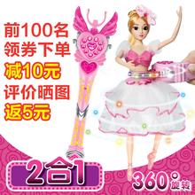 Новые товары дистанционное управление обучения в раннем возрасте история электрический вращение кукла танцы день рождения девушка ребенок игрушка головоломка волшебная палочка