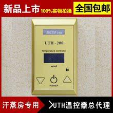 Пот пар дом жидкий кристалл термостат цифровой переключатель импорт из южной кореи UTH-200 электрическое отопление мембрана большой мощности контролер 4KW