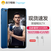 (Spot speed hair)honor glory play 7X full web Full-Screen Dual-Camera mobile phone official authentic
