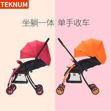 Автомобиль сверхлегкий затем портативный может сидеть можно лечь сложить младенец зонт легко автомобиль ребенок двусторонний толкать ребенок тележки лето