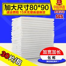 Взрослый уход причина подушка 80 90 xl пожилой человек моча не мокрый подушка мужской и женщины недоплачивают бумага моча лист не- бумага подгузник