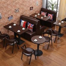 Железо A слово стул кофе западный магазин спинка стул маленький ребенок есть молочный чай магазин палуба диван обеденный стол стул сочетание