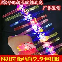 Заводская цена прямая продажа 2017 новый свет браслет может печать LOGO творческий маленькие подарки ночь город горячей ребенок игрушка
