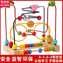 Младенец младенец ребенок украшенный бусами обшитый бисером большой размер 1-2 полный год ребенок игрушка 1-3 лет головоломка сила обучения в раннем возрасте 6-12 месяцы