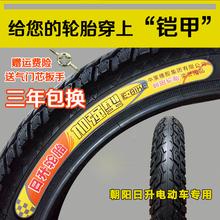 Солнечный день литровый электромобиль шина шина трубка 14x16×2.125/2.50/3.0 аккумуляторная батарея автомобиль вакуум - шины