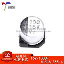 Высокое качество участок алюминий электричество решение емкость 16V 100UF тело продукт 6.3*5.4MM SMD участок электричество решение