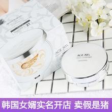 Корея любовь уважение age20's воздушная подушка bb мороз вода свет сущность гуашь мороз укрыватель продолжительный увлажняющий составить фонд крем