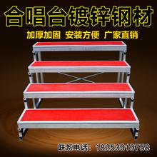 Близко тень тайвань школа близко петь лестница сделанный на заказ завод лестница сложить лестница этап выйдя лестница производительность этап смотреть тайвань
