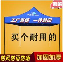 На открытом воздухе реклама палатка зонтик пушистый качели стенд палатка противо-дождевой защита от ультрафиолетовых лучей палатка песчаный пляж зонт пушистый