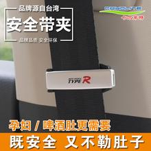 Продаётся напрямую с завода автомобиль статьи ремень безопасности клип фиксированный клип продлить устройство общий теснота регулирующий пряжка для установки