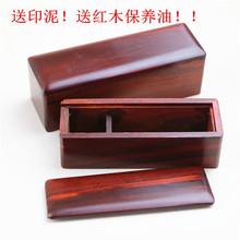 Красное сандаловое дерево печать коробка дерево модельывать печать в коробку частное глава коробка квадрат инжир глава коробка красное дерево печать вид печать коробка