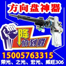 Wuling rongguang свет маленькие карты хлеб автомобиль электронный электрический направление мощность рулевое управление устройство направление машинально ассамблея ремонт