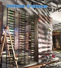 Грецкий орех в железо вино отрезать промышленность ветер творческий магазин кофе зал декоративный отрезать бар экран отрезать полка