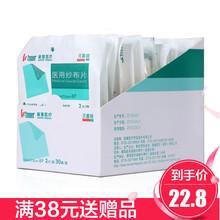 Стабильный здоровый медицинская марля лист 7.5*7.5cm одноразовые уничтожить бактерии уровень врач лечение снять смазка марля блок коробка в целом 60 лист