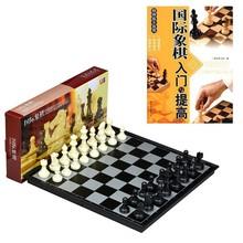 Шахматы высококачественный установите ребенок студент начиная обучение шахматы магнитный сложить шахматная доска для взрослых дерево западный шахматы