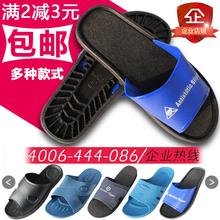 Антистатический шлепанцы S кожзаменитель олово торможение мягкое дно обувной нет пыль обувной электронный завод пыленепроницаемый автомобиль между работа обувной PVC шлепанцы