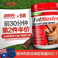 Юань Шаньшань в этом же моделье австралия fatblaster поколение еда молочный коктейль белок порошок 430g