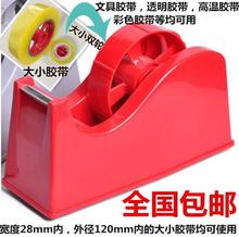 Большой размер лента резка устройство сиденье прозрачный пластиковый группа резка устройство канцтовары лента рабочий стол резка устройство клей бумага машинально клей тайвань