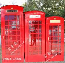 Стандарт 1.2-2.5 метровый великобритания лондон большой электрический слова павильон кабинет окно реквизит украшение модель пояс стекло выставка кабинет